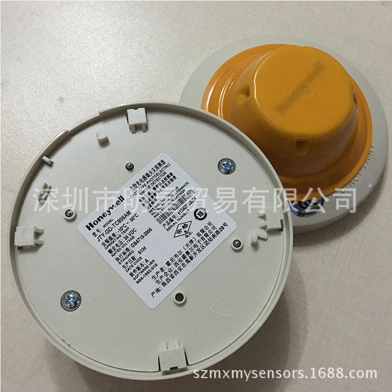 honeywell霍尼韦尔点型光电感烟火灾探测器JTY-GD-TC906AM副品