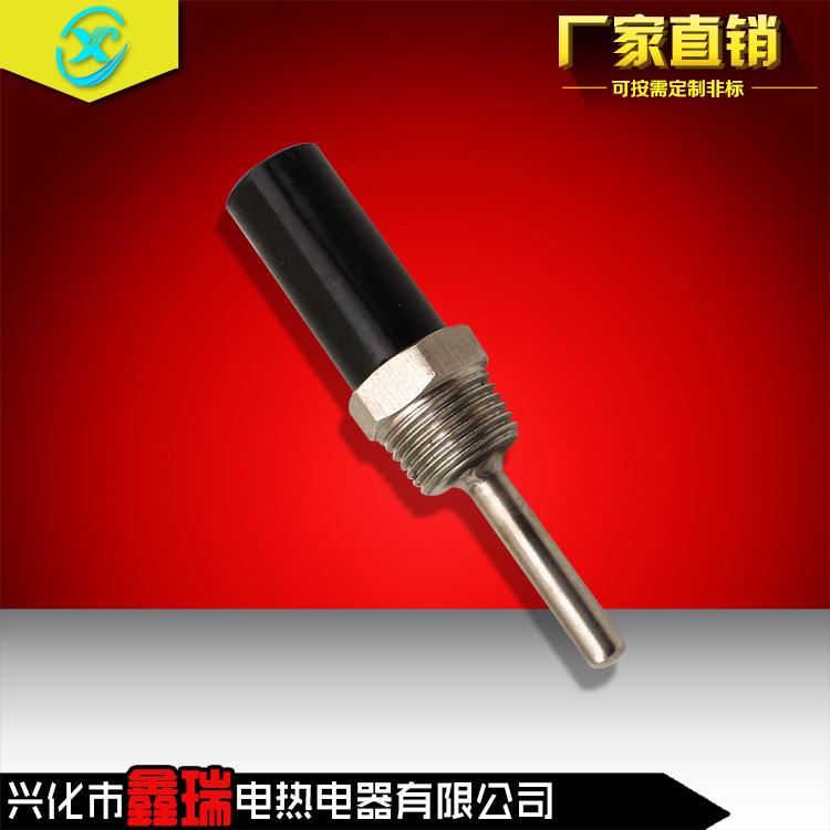 304不锈钢盲管传感器管太阳能空气能探温管