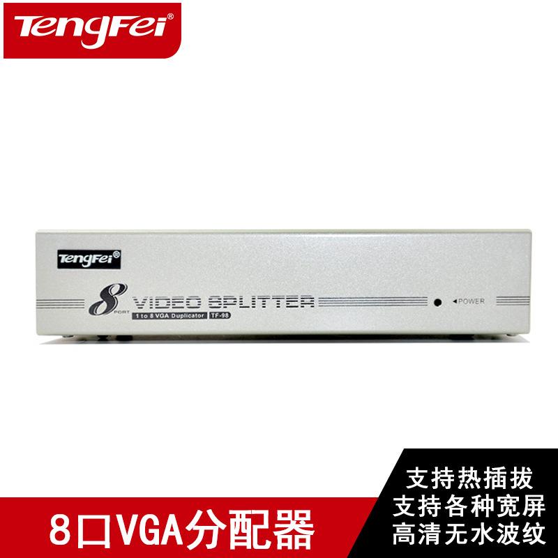 8口VGA分频器分配器高清一拖八分屏器1分8分显示器TF-98