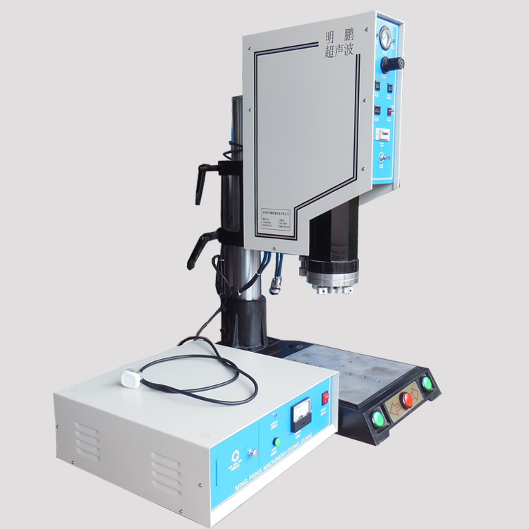 东莞二手超声波塑焊机 包装焊接