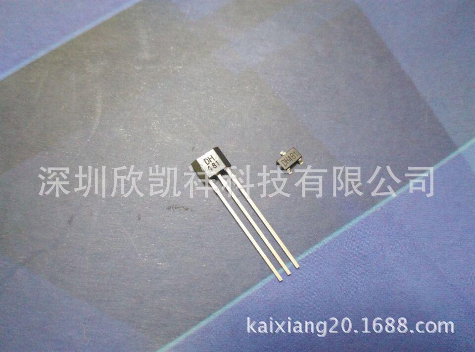 开关磁敏元件DH481 聚合物 绝缘体 数字型