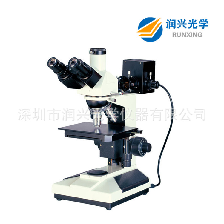 XJX-2001三目视频金相显微镜 金相显微镜