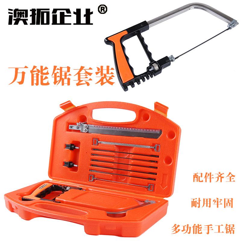 工厂直销 韩国多功能魔术手锯 迷你锯手板锯子 多功能木工万能锯