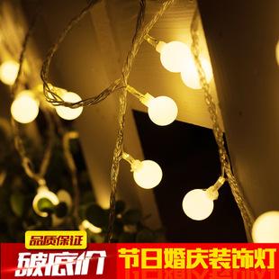 led灯串婚庆装璜灯圆球彩灯店庆酒吧小彩灯户外防水圣诞彩灯挂件