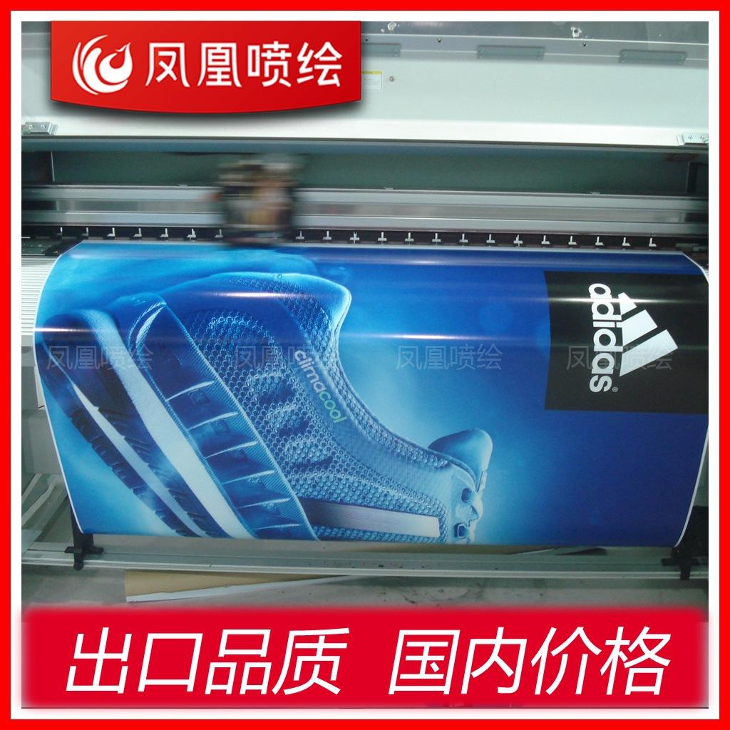手表高清灯箱片喷绘 平面广告制作 印刷类 户外广告