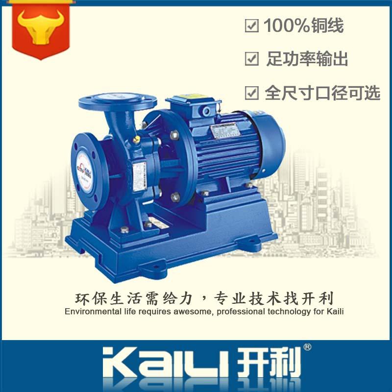 ISW卧式单级单吸管道离心泵DN150冷热水循环泵空调泵