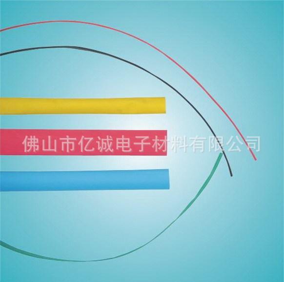 无卤环保阻燃热缩套管UL热缩管热缩管热收缩套管透明热缩套管 UL/SGS