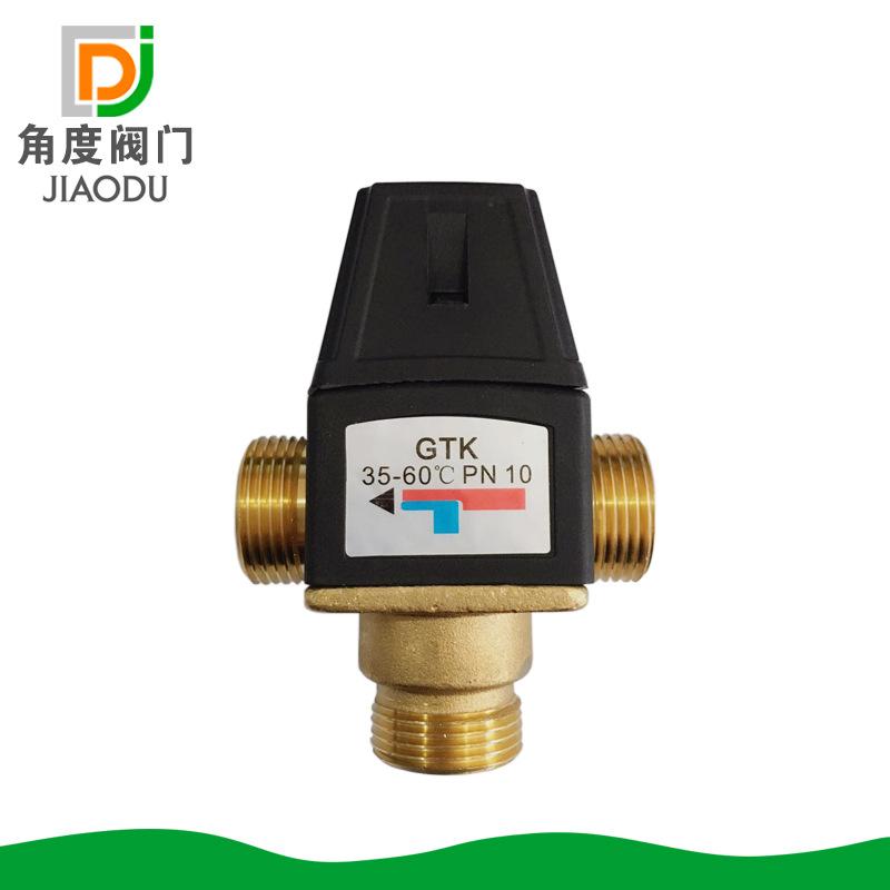 玉环供应 DN20-DN25黄铜内外丝恒温混水阀门 温控阀 热水器混合阀