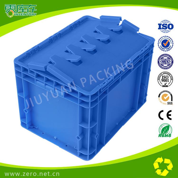 久源塑胶制品厂供给蓝色翻盖EU4328医药包装箱 医药包装
