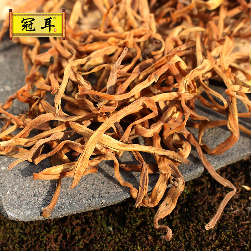 冠耳农家特产黄花菜干货 黄花菜 最近一个月