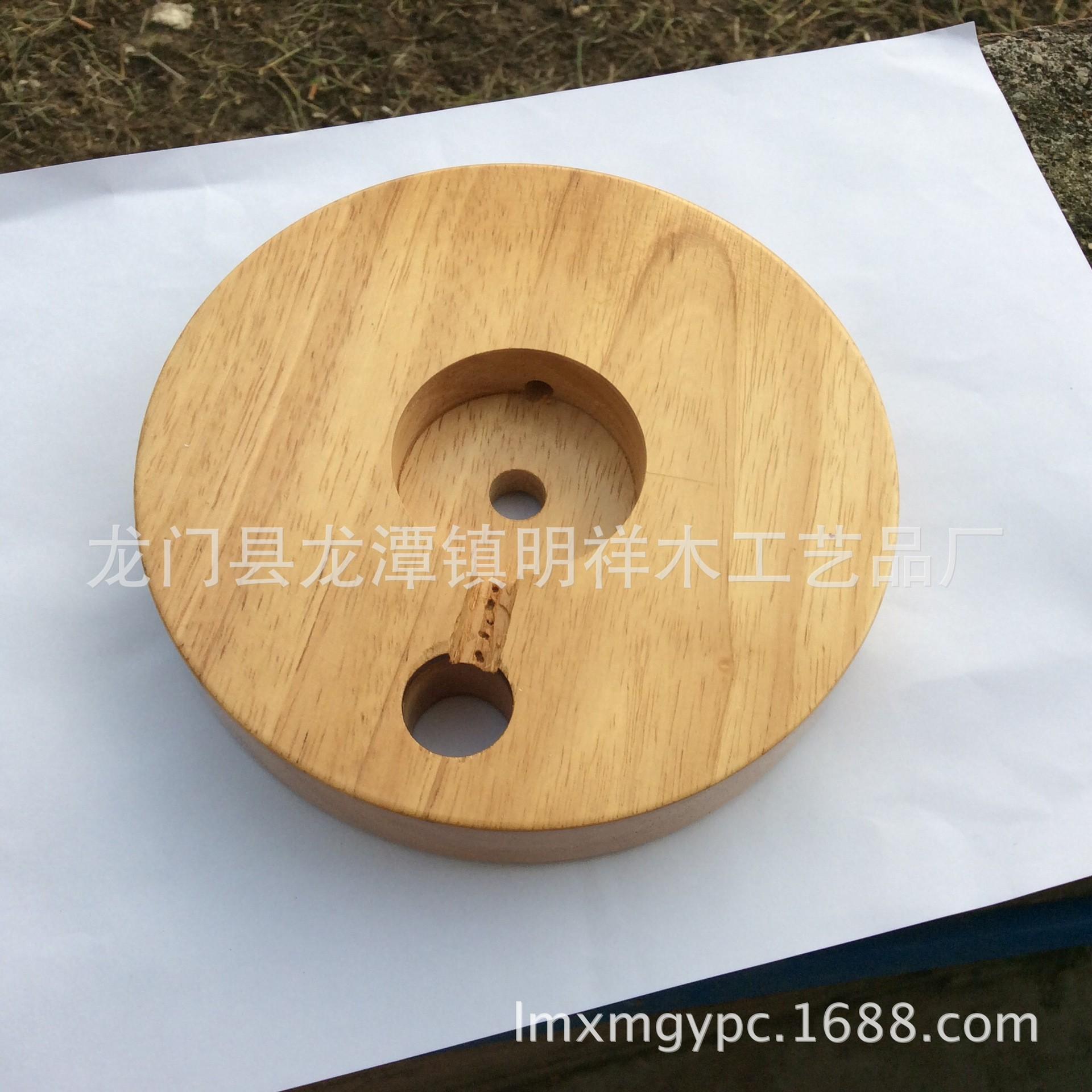原木圆形灯饰配件 灯具木配件 可定制 灯具配件