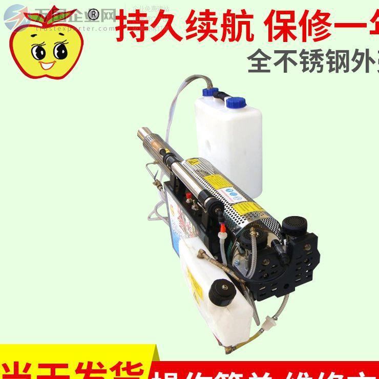 农用果园喷雾器低容量喷雾机