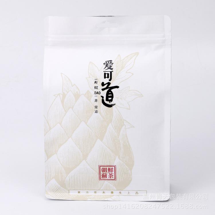 业余厂家消费八边封茶叶包装袋复合镀铝箔印刷方底自立袋
