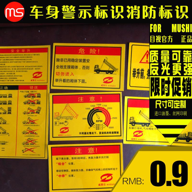 自发光标志牌 警告标志 反光膜 经济级 消防警示标志