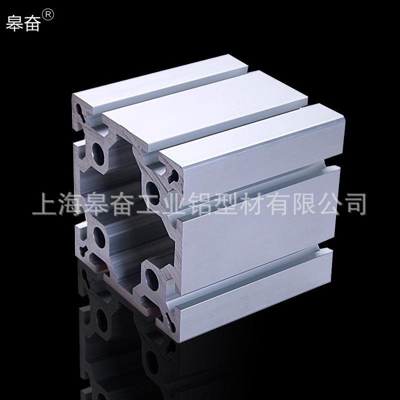 供应6063-T5工业自动化流水线欧标铝型材100100 铝型材 各行各业