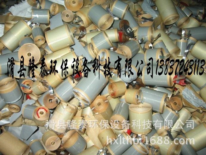 废旧电容回收解决设施 废旧电容 废旧电容分离设备