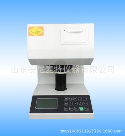 AT-BD-1白度仪