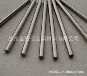 供给优质高速工具钢T4 高速钢 进口国产 规格齐全