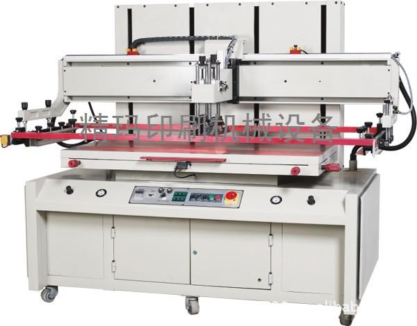 供给塑胶外壳丝网印刷机 显示屏 半自动 精玛牌