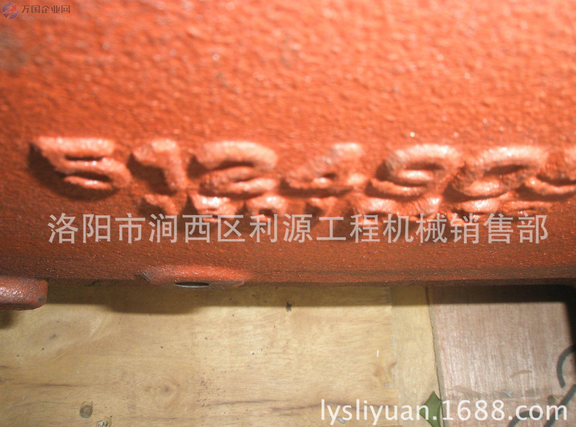 904后桥壳体  东方红拖拉机配件