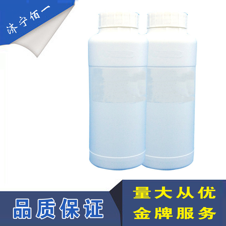水性流变助剂德谦RHEOLATE 乳胶漆水性油墨涂料粘合剂