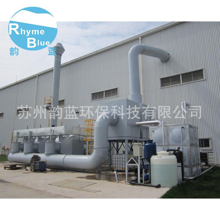 工业废气成套设备 有机废气处理成套设备