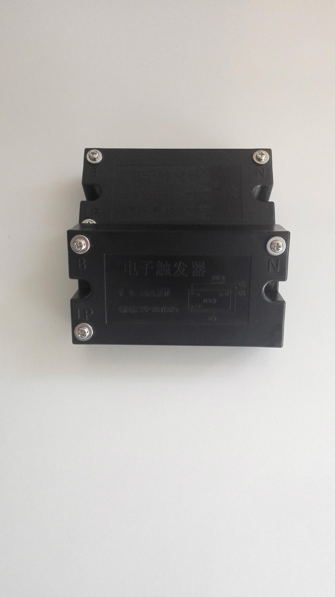 供应UV灯触发器1-3 psd 电子能用触发器 触发灯具