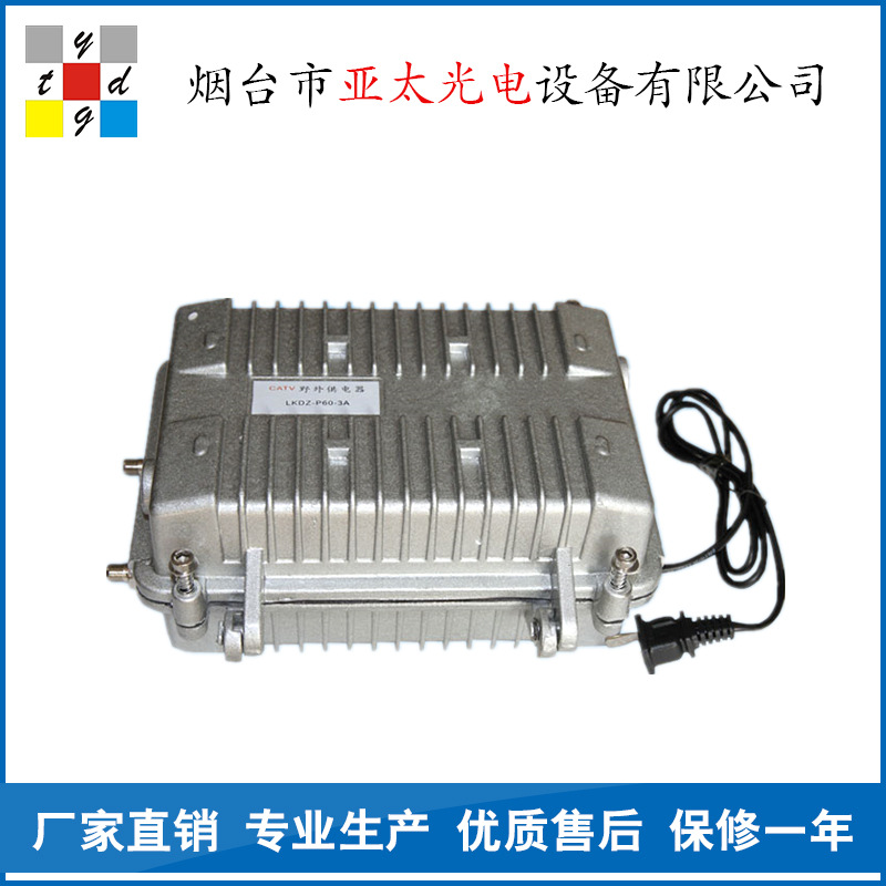 供电器6A稳固 亚太光电 FYGD-P