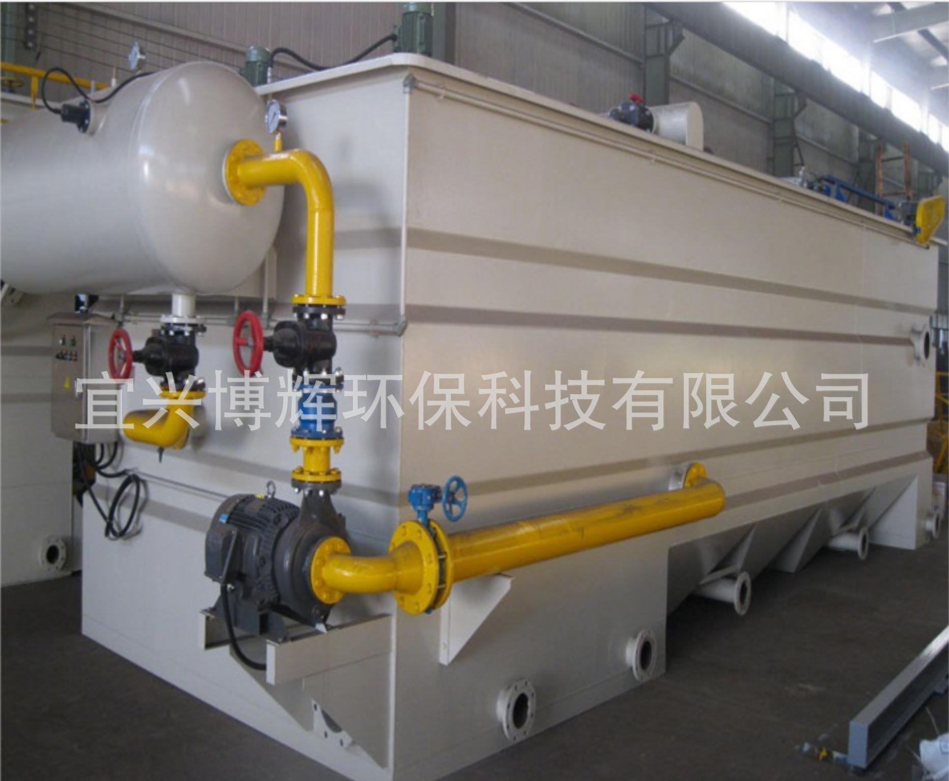 工业污水处理溶气气浮机 溶气气浮机 博辉环保