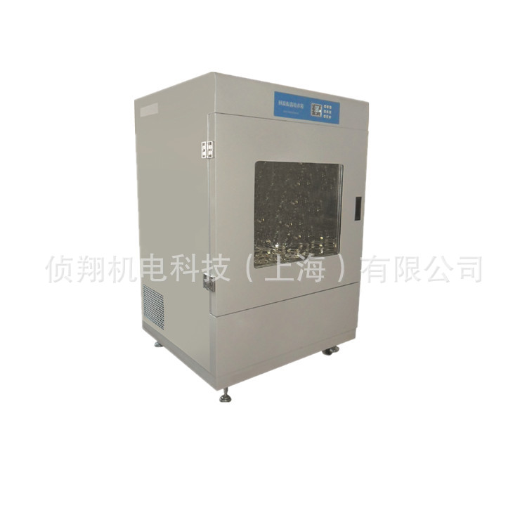 厂家直销立式恒温回旋振荡器 回旋振荡式 细胞培养