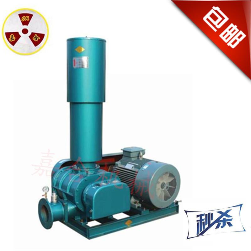 厂家直销污水解决曝气风机/水产养殖增氧机/气力保送罗茨鼓风机