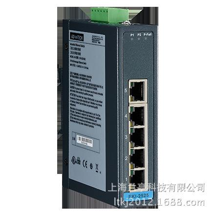 5端口非网管型工业以太网交换机EKI-2525 工控电脑