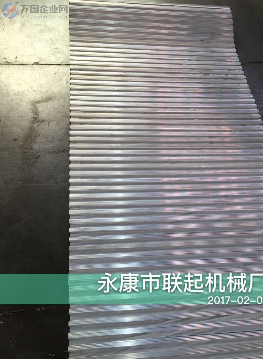 无纺布机械设备配件铝合金条子