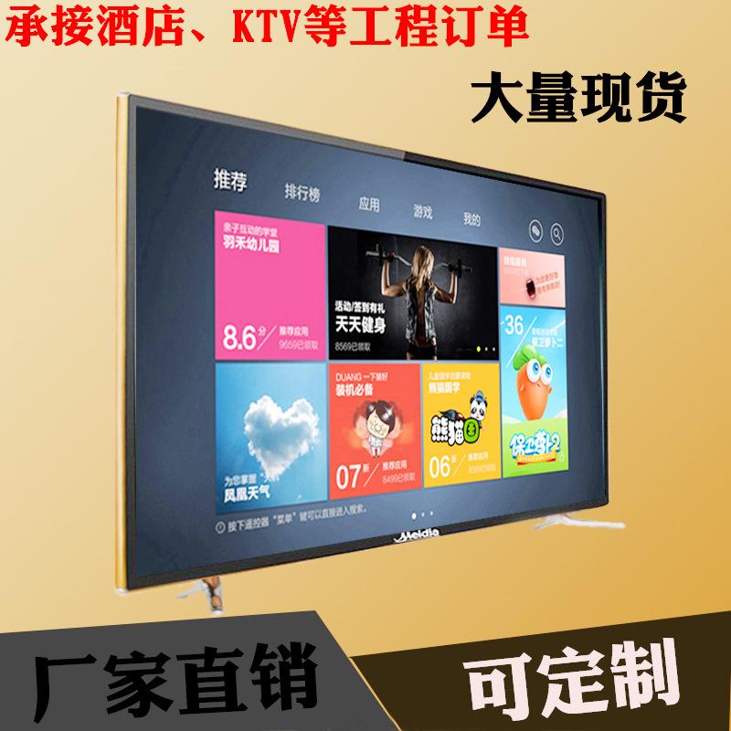 85寸平板智能网络电视机 Meidia 平板电视 逐行扫描 全国联保 WIFI