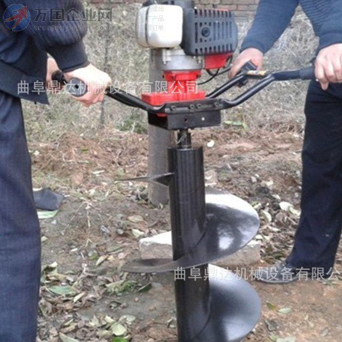 园林植树地钻挖坑机