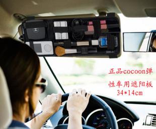 厂家直销 GRID-IT创新多功能弹性遮阳板 汽车数码收纳遮阳板款