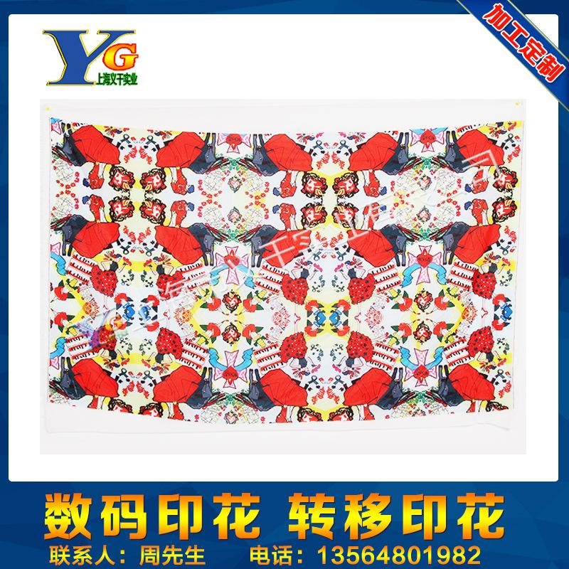布匹印花加工定制上海数码印花面料印花加工加工来图来样定制批发