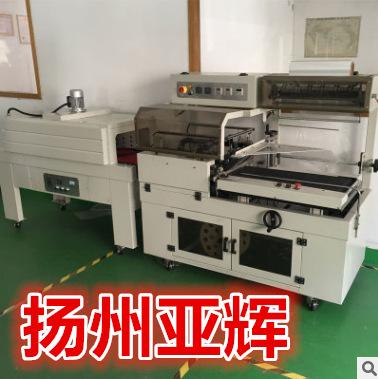 POF膜热收缩包装机 YHBZJ
