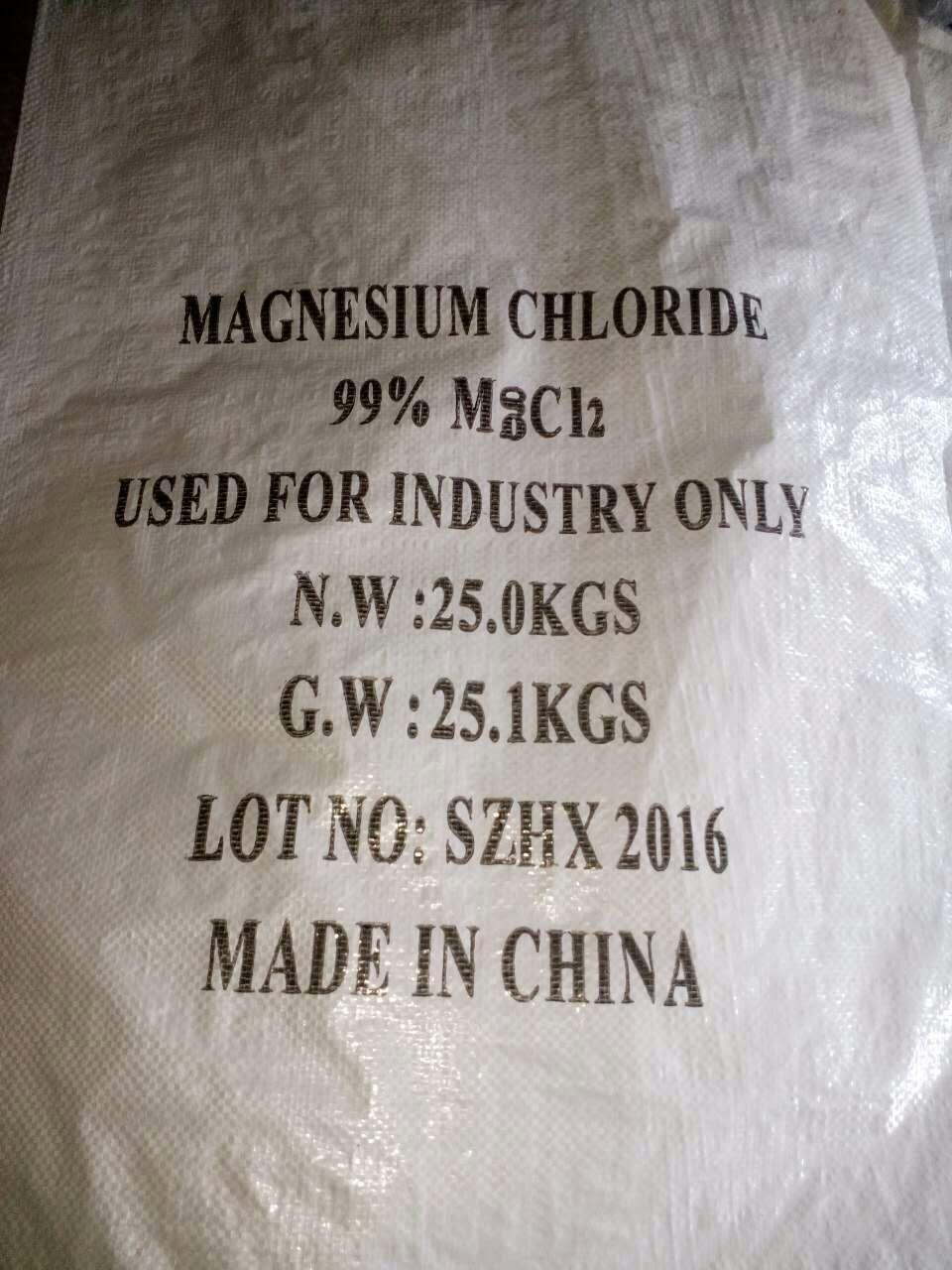 重要的有机原料氯化镁 一级品 氯化镁 工业级 昊月化工