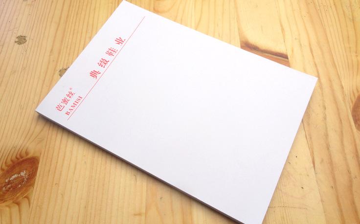 印a4公司信封信笺低头纸信纸本书写黑白便签纸牛皮纸