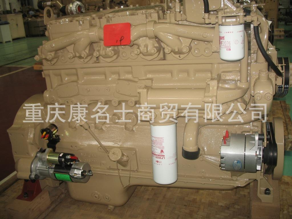 排气管安装-SO91001--发动机康明斯发动机总成--康明--1