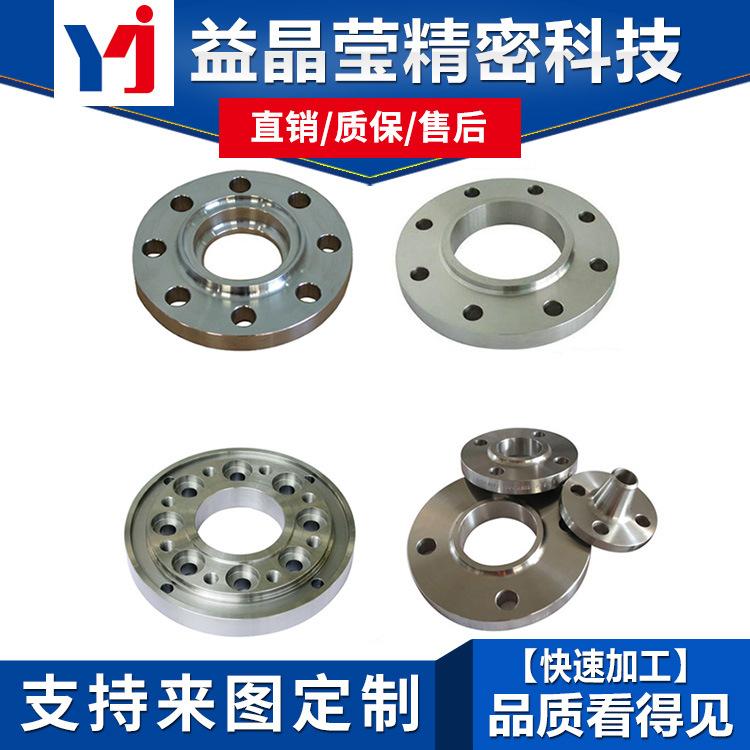 业余数控车床加工 精加工 铜,铁,铝,不锈钢,尼龙