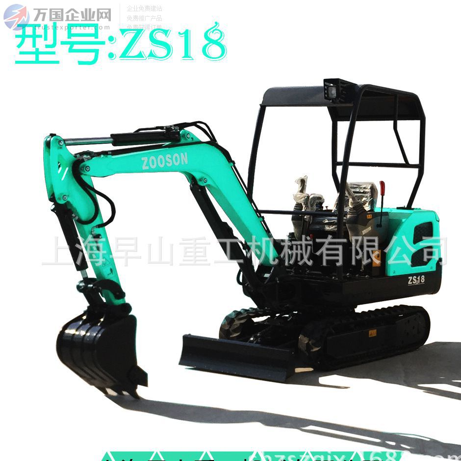 ZS18全新小型挖掘机