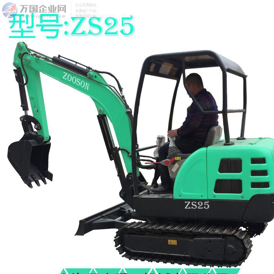 ZS25小型履带挖掘机