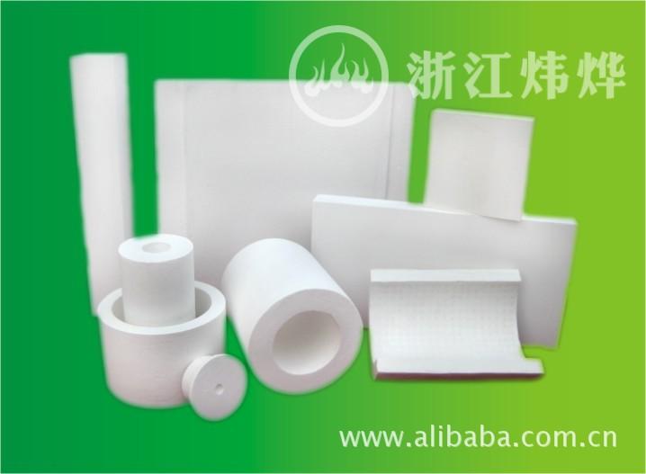 供给各种耐火保温隔热资料 多晶纤维 保温板 按顾客要求