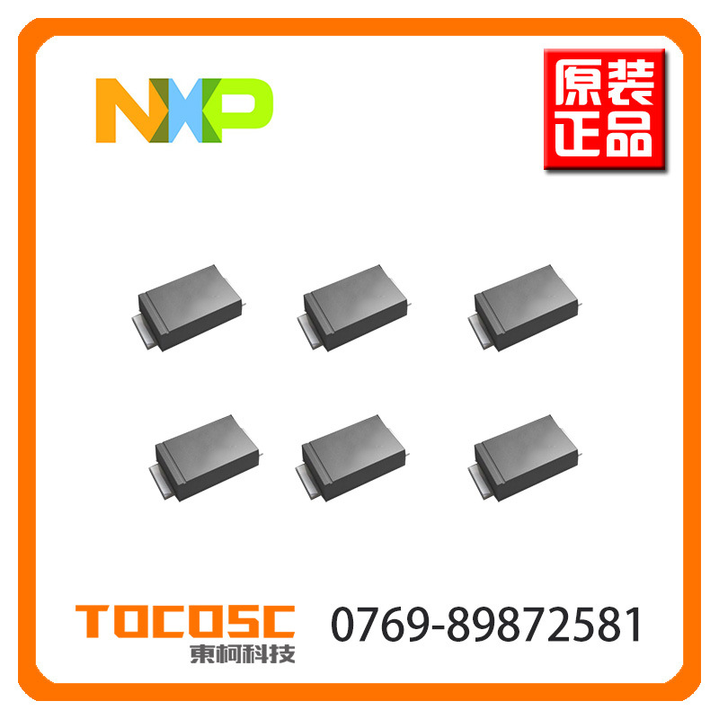 NXP二极管 开关管 NXP/恩智浦 TVS