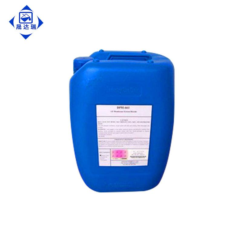 厂家供反浸透氧化复原剂净水剂纯水净器设施水解决药剂公用高效