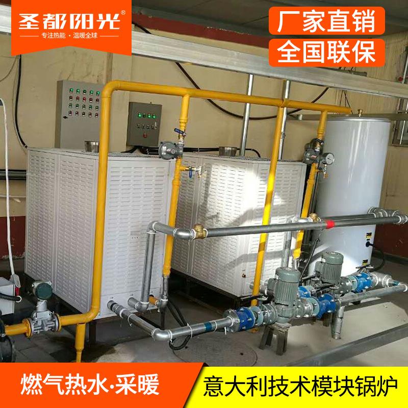 节能环保天然气供暖锅炉厂家 自然循环锅炉 快装锅炉 SD.圣都阳光 室燃炉