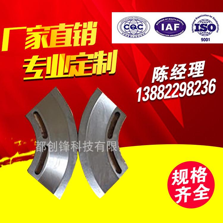 厂家直销纸板纸箱开槽机刀片 非标准件 开槽机刀片 非涂层