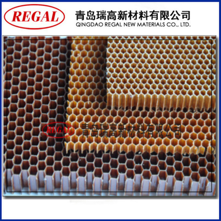 供应结构芯材芳纶防水阻燃纸蜂窝夹芯板 杜邦纸 Nomex